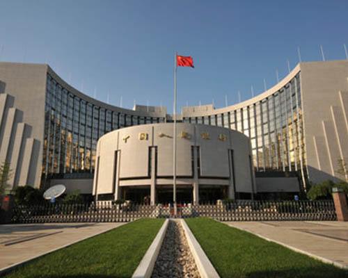 滁州人民银行