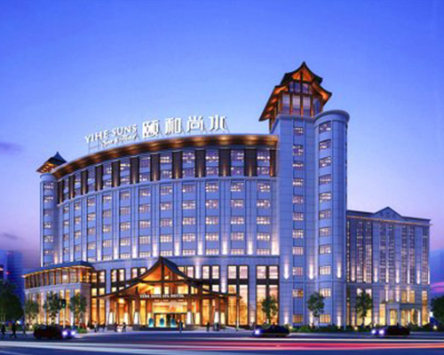 芜湖颐和尚水酒店