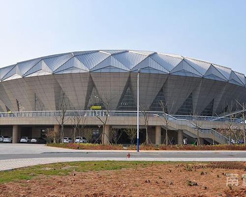 宣城体育馆