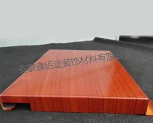 仿木纹深花梨勾搭铝板