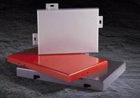 南京氟碳铝单板
