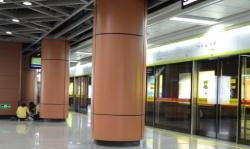 蚌埠搪瓷铝板