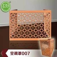 阜阳雕刻铝单板